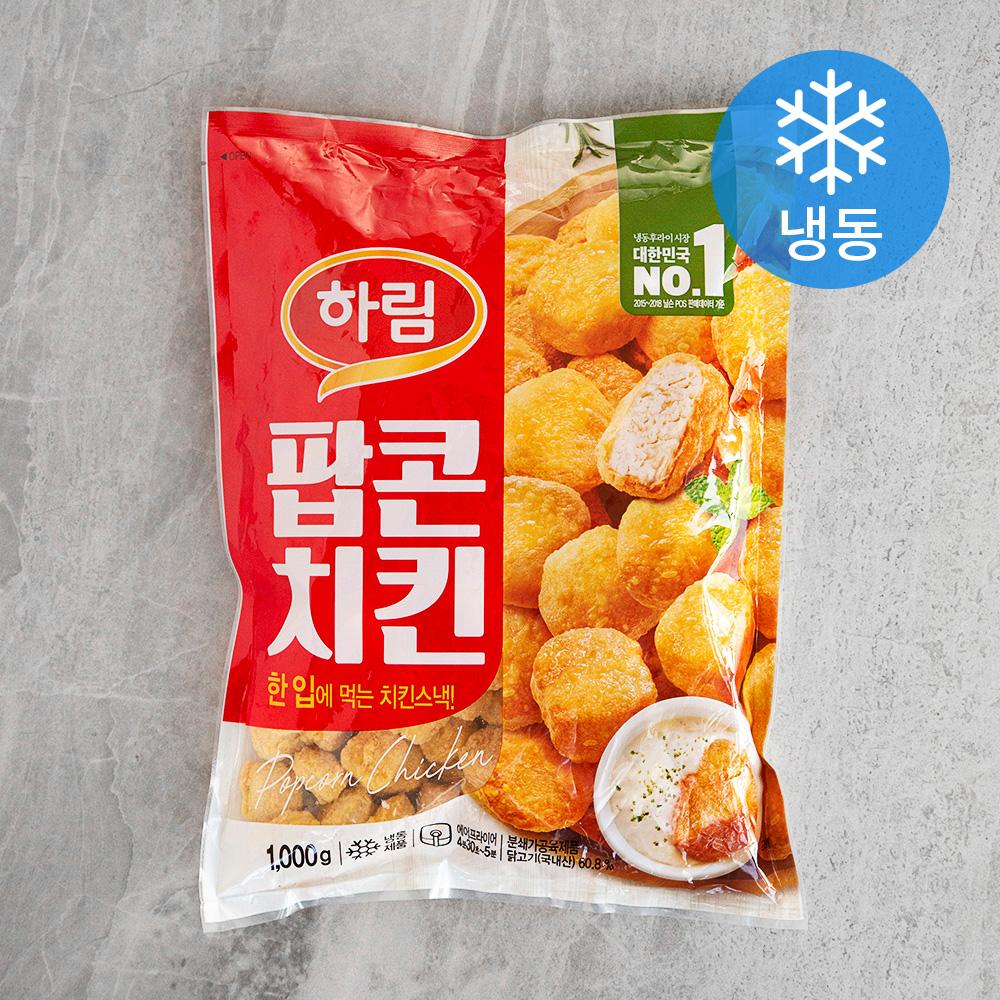 하림 팝콘치킨 (냉동), 1000g, 1개