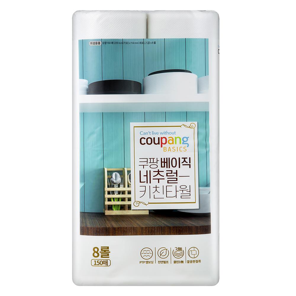 쿠팡베이직 네추럴 키친타월 150매, 8롤, 1팩