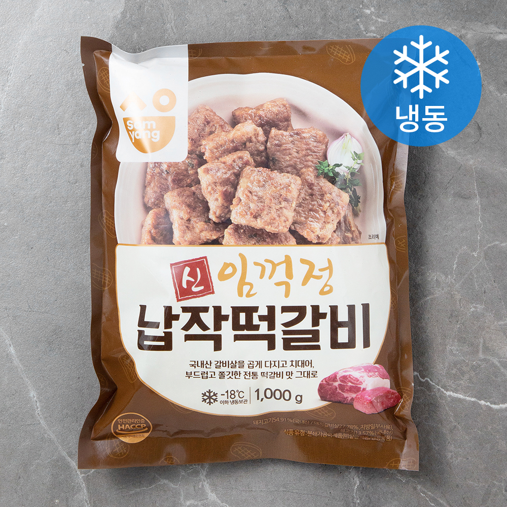 삼양 신임꺽정납작떡갈비 (냉동), 1000g, 1개