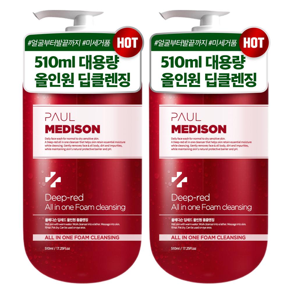 폴메디슨 딥레드 대용량 올인원 폼클렌징 510ml + 소프트거품망 세트 2종, 2세트