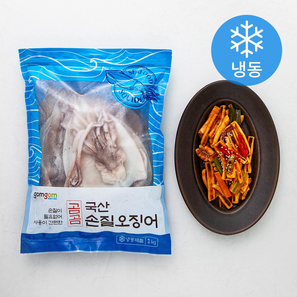 곰곰 국산 손질 오징어 1kg (냉동), 1개