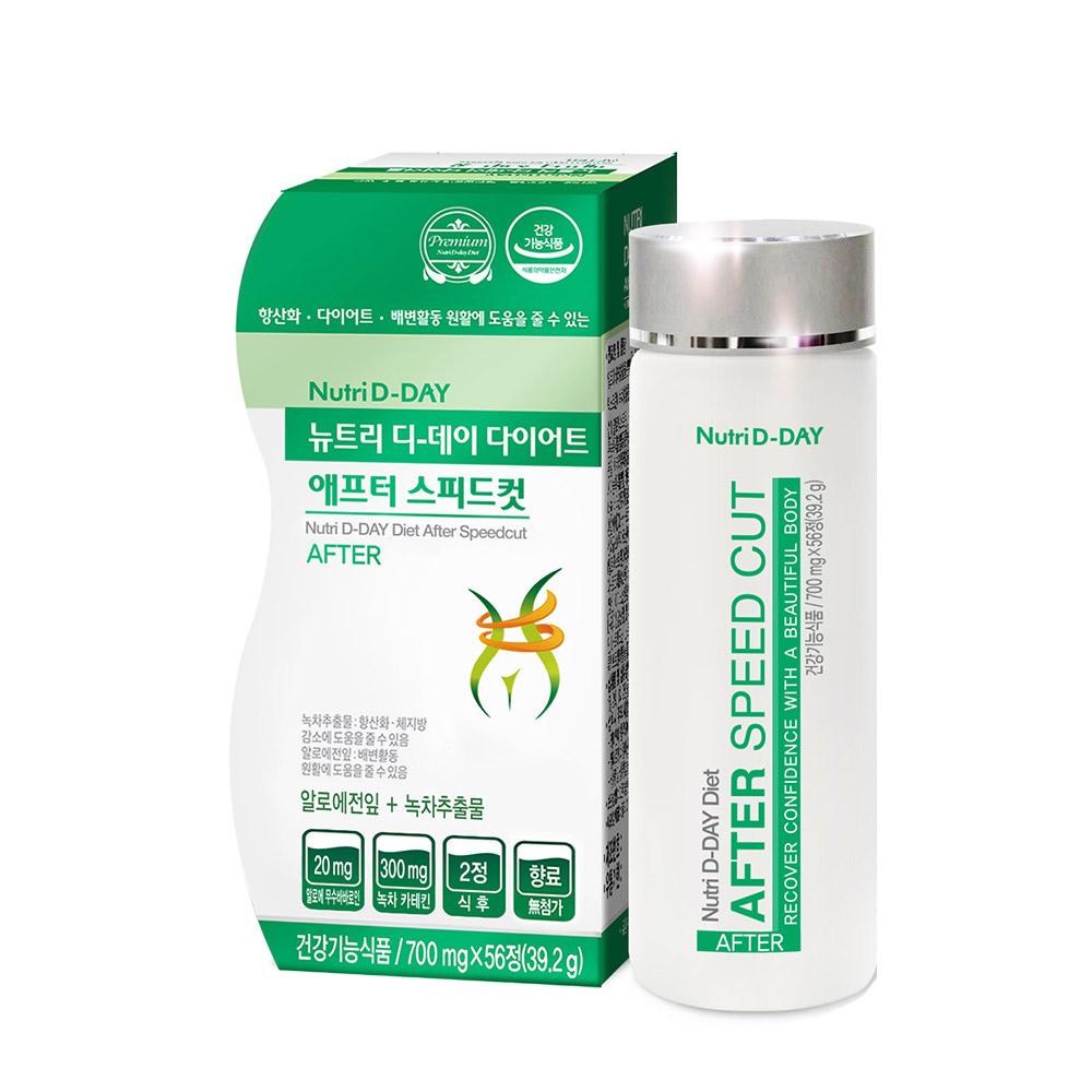 뉴트리디데이 다이어트 애프터 스피드컷 건강기능식품, 39.2g, 1개