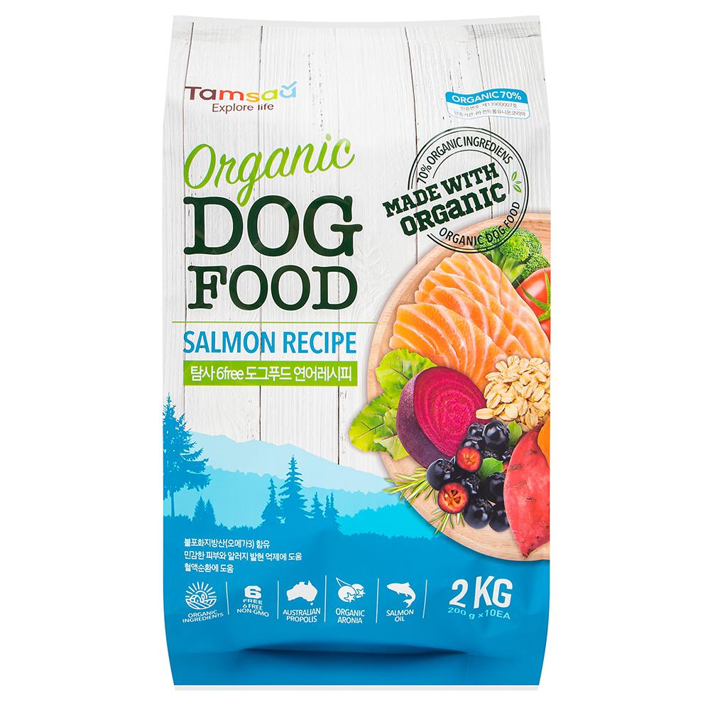 탐사 유기농 6Free 전연령 강아지사료, 연어, 2kg
