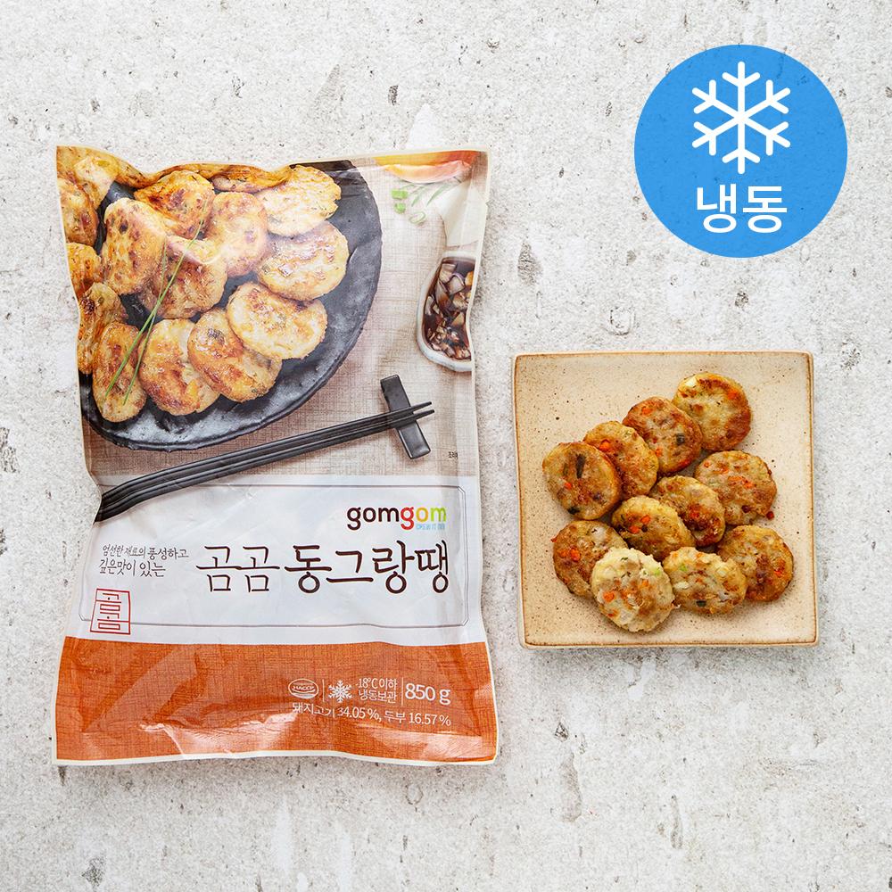 곰곰 동그랑땡 (냉동), 850g, 1개