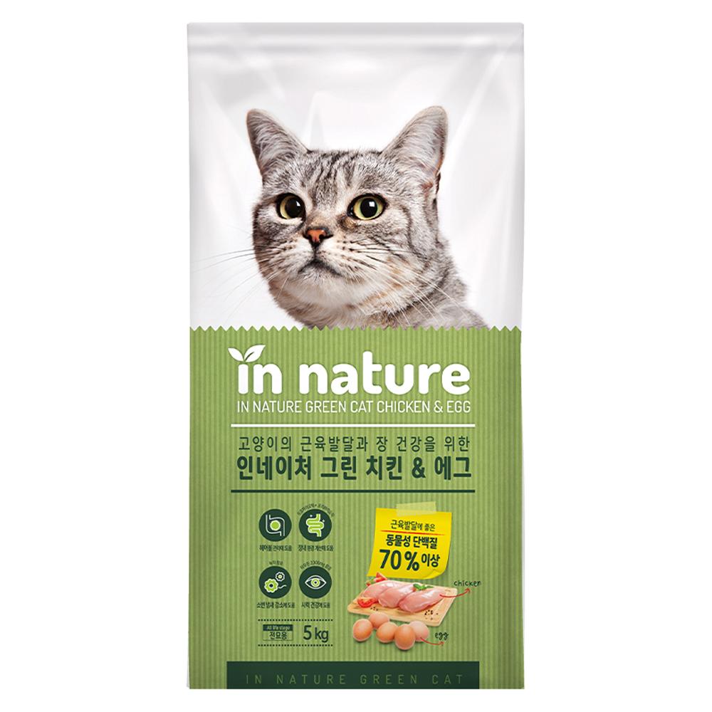인네이처 그린 전연령용 고양이 건식사료, 치킨 + 에그, 5kg
