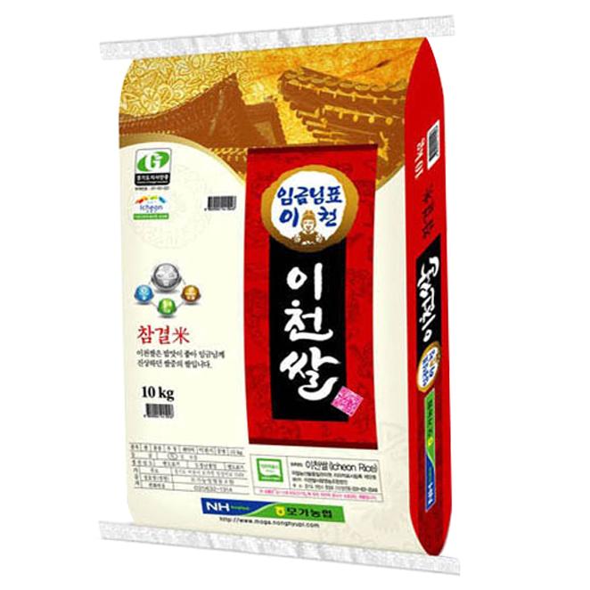 모가농협 2020년 임금님표 이천쌀 추청, 10kg, 1개