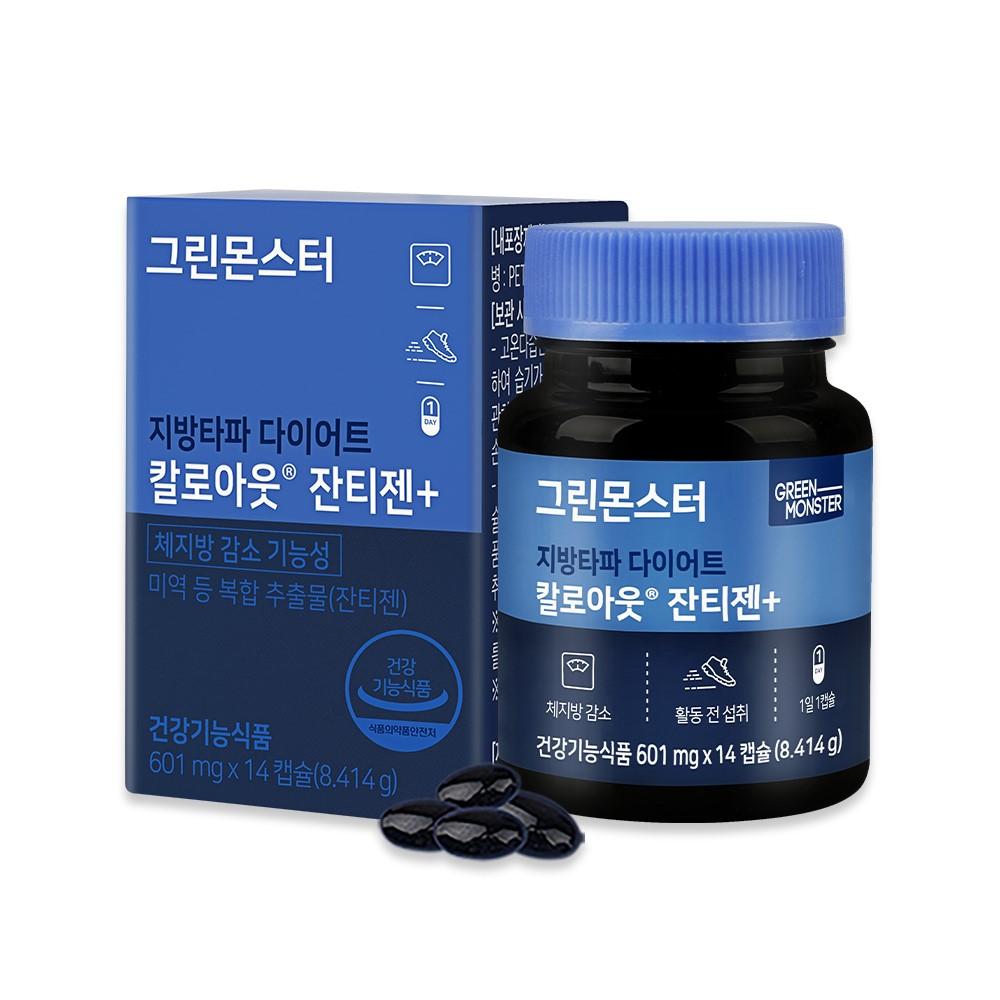 그린몬스터 지방타파 다이어트 칼로아웃 잔티젠+, 14정, 1개