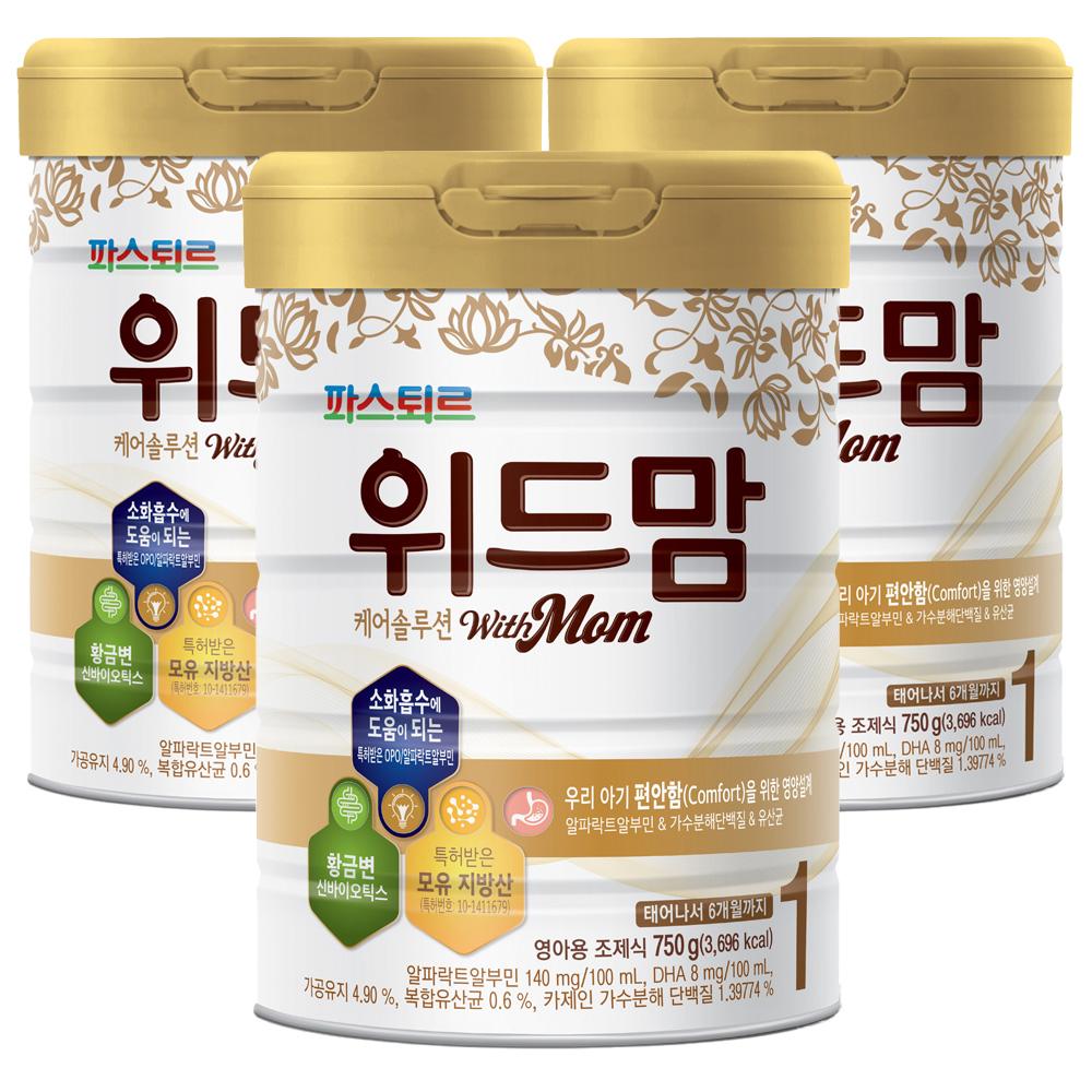 위드맘 케어 솔루션 분유 1단계, 750g, 3개