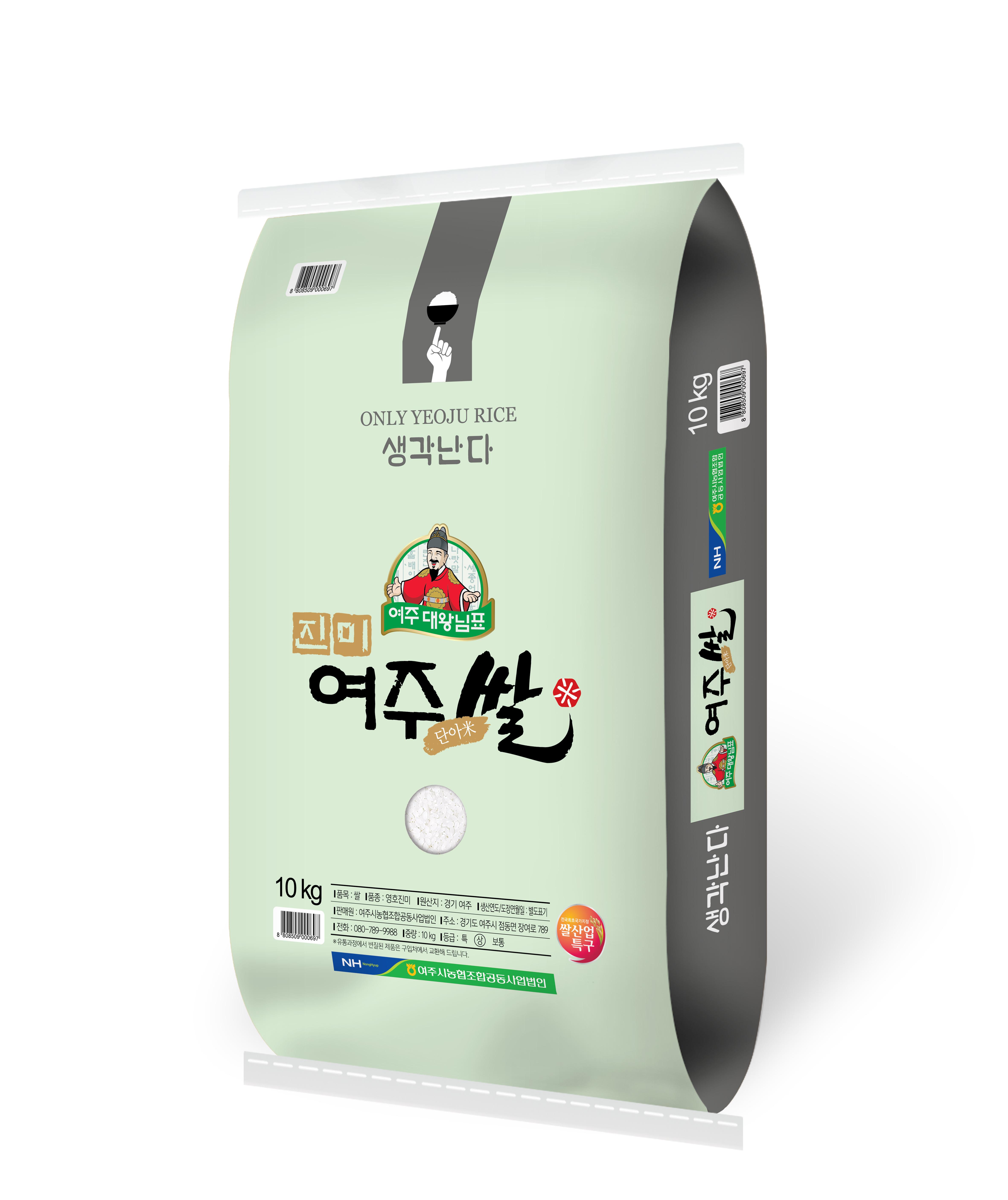 대왕님표 2020년 여주쌀, 10kg, 1개