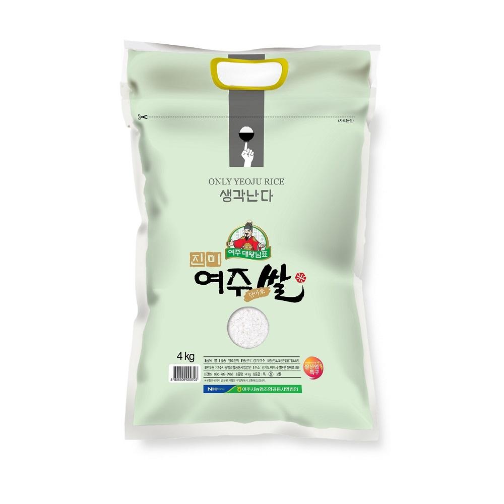 대왕님표 2020년 여주쌀, 4kg, 1개