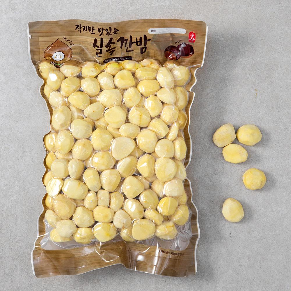 아산율림 실속 깐밤, 1kg, 1봉