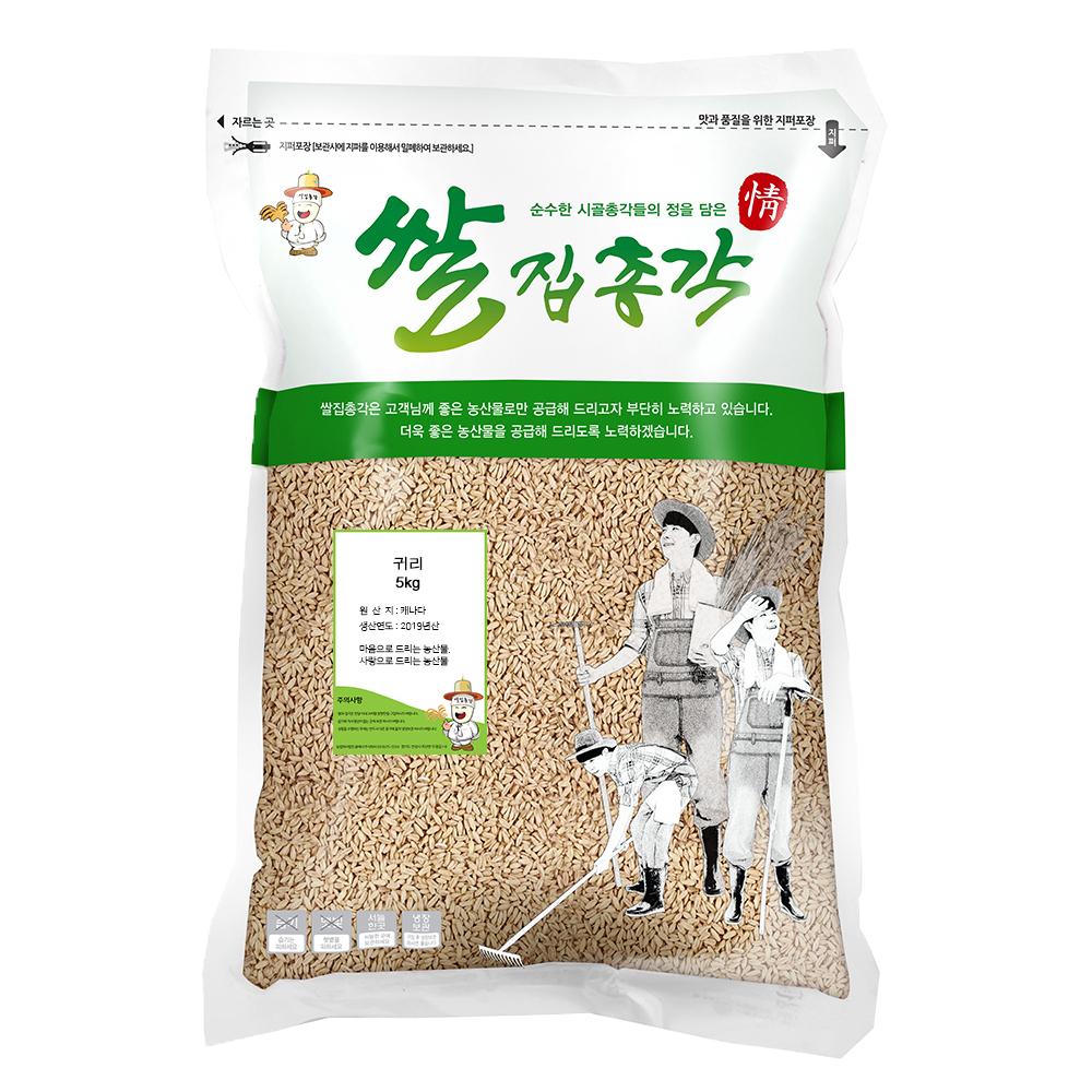 쌀집총각 귀리, 5kg, 1개
