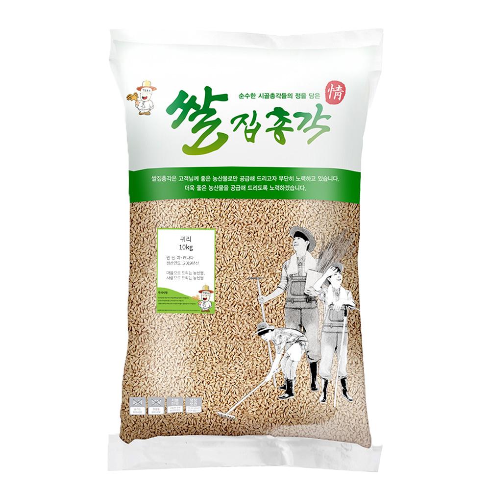 쌀집총각 귀리, 10kg, 1개