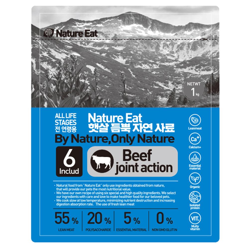 네이처잇 햇살 듬뿍 자연 수제사료, 소고기, 1kg