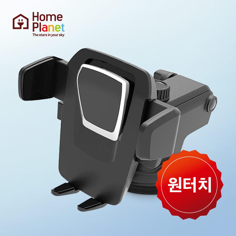 홈플래닛 원터치 차량용 스마트폰 거치대 (흡착형), 1개