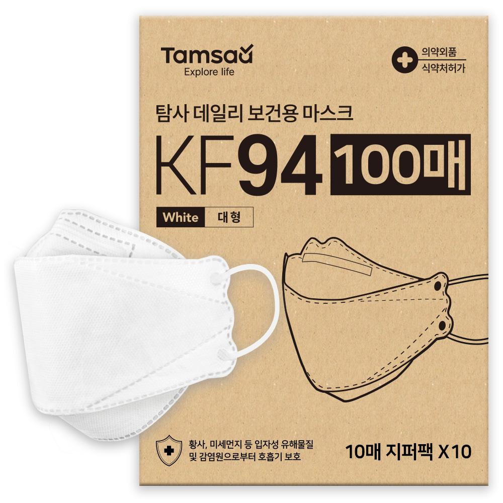 [헬스/건강식품] 탐사 KF94 마스크 레귤러핏 (10매 지퍼백*10개), 화이트, 10매, 10개 - 랭킹26위 (18200원)