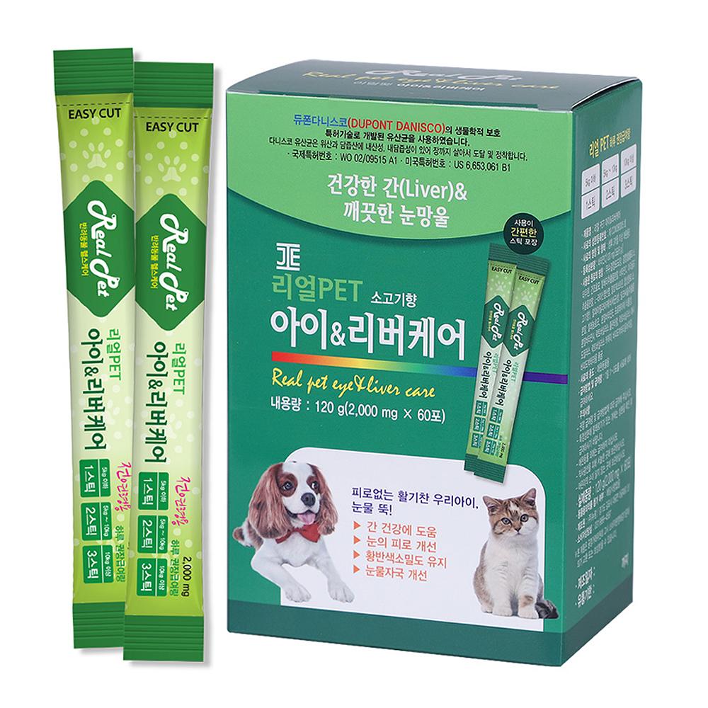 리얼펫 아이리버케어 강아지 영양제 60포, 눈건강, 1개