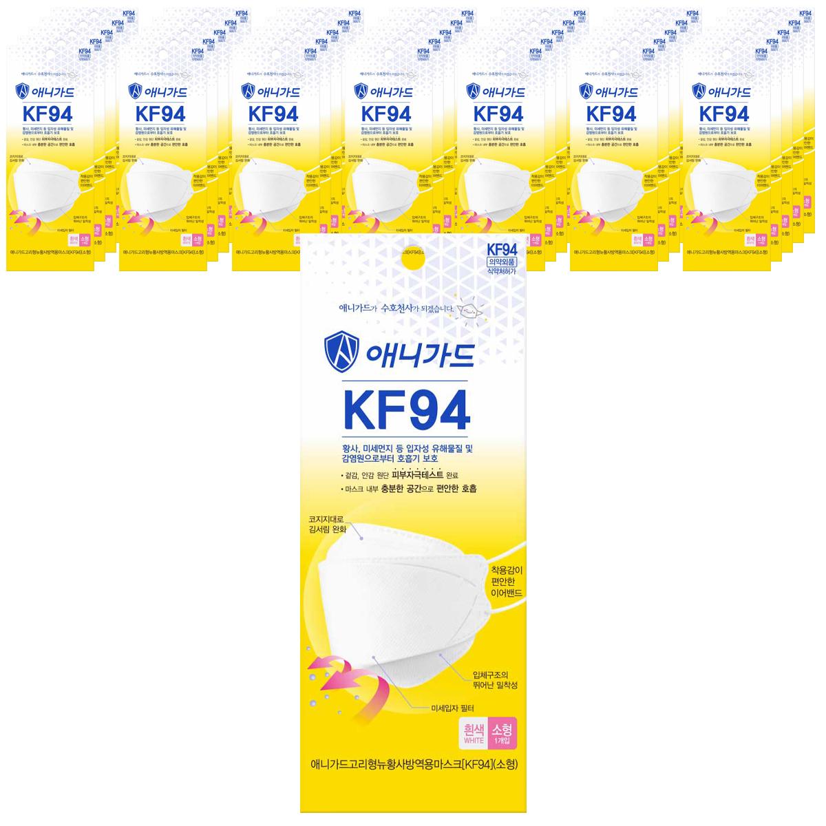 kf94소형