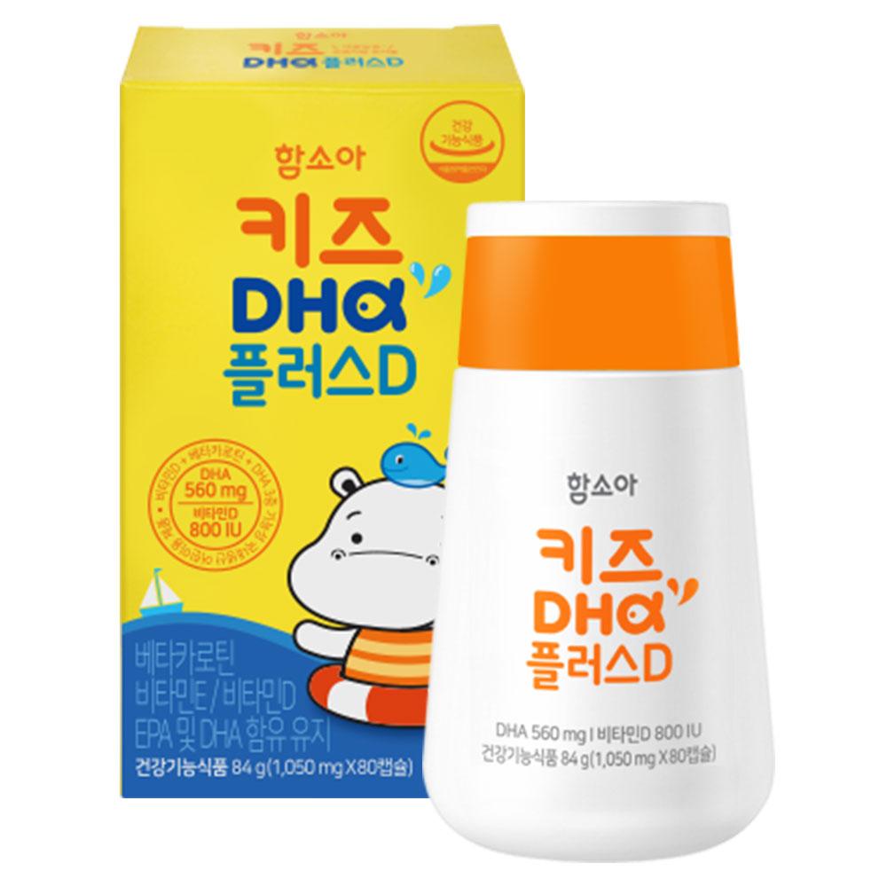 함소아 키즈 DHA 플러스D 비타민, 80개입, 1개