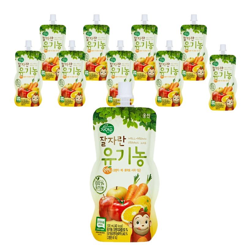 [유기농 주스] 자연은 잘자란 유기농 코코몽 과일야채주스 100ml, 오렌지, 10개 - 랭킹5위 (7450원)