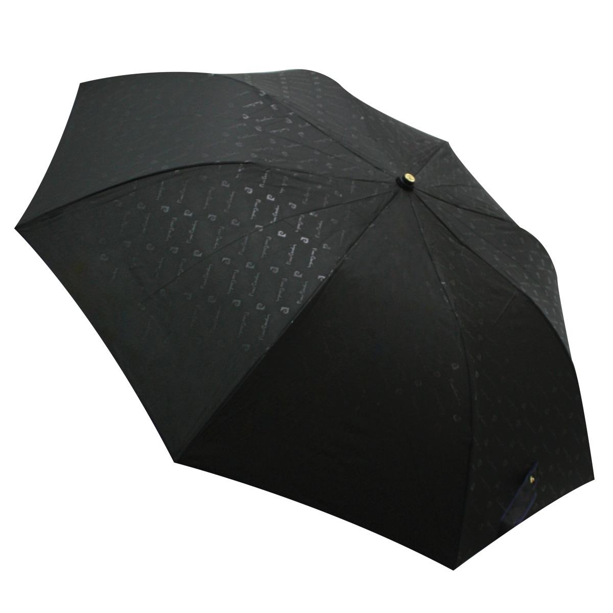 에이치엔씨 엠보 2단 자동우산