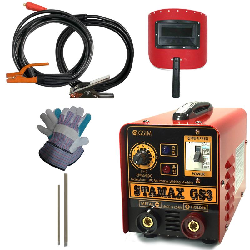 스타맥스 SM-GS3 전기 아크용접기 + 홀더선 5m + 어스선 3m + 수동면 + 용접장갑 + 테스트봉 철 3p + 스텐 2p 세트, 1세트