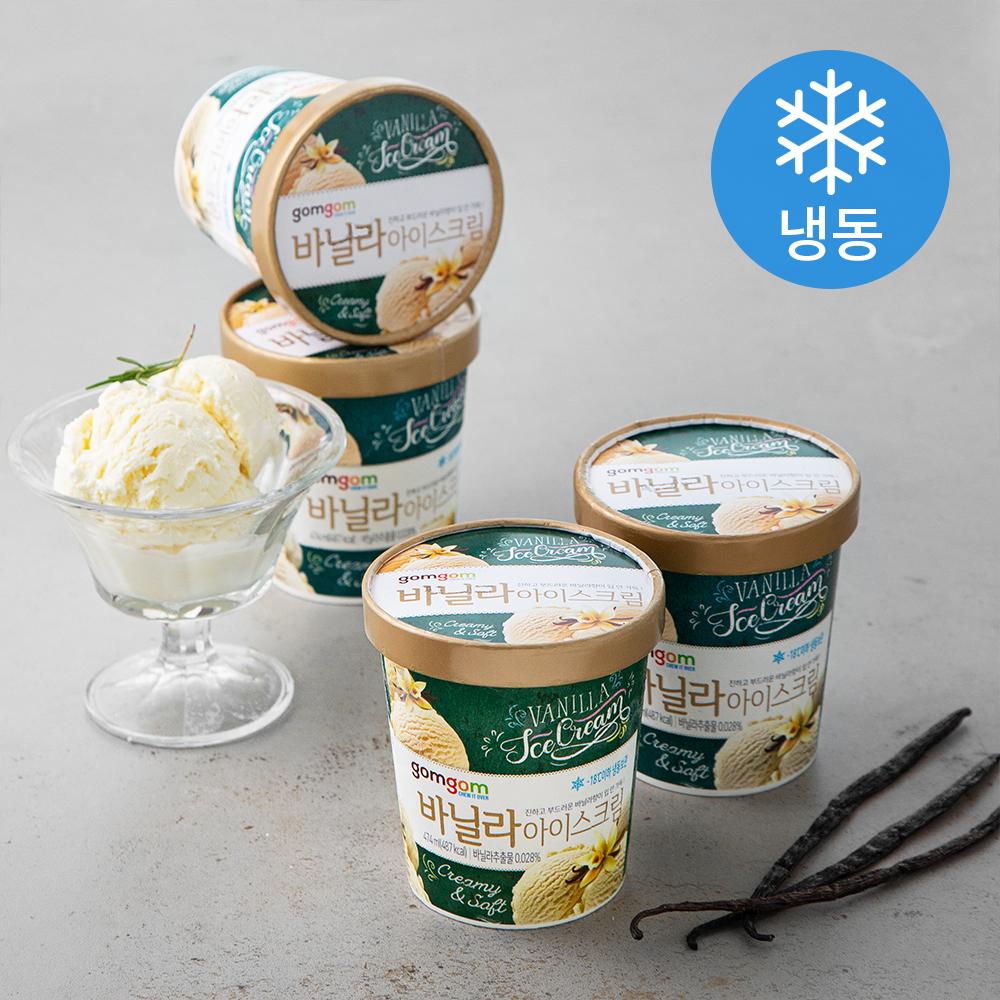 곰곰 바닐라 아이스크림, 474ml, 4개