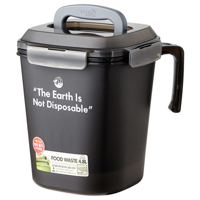 락앤락 음식물 쓰레기통 4.8L, 그레이