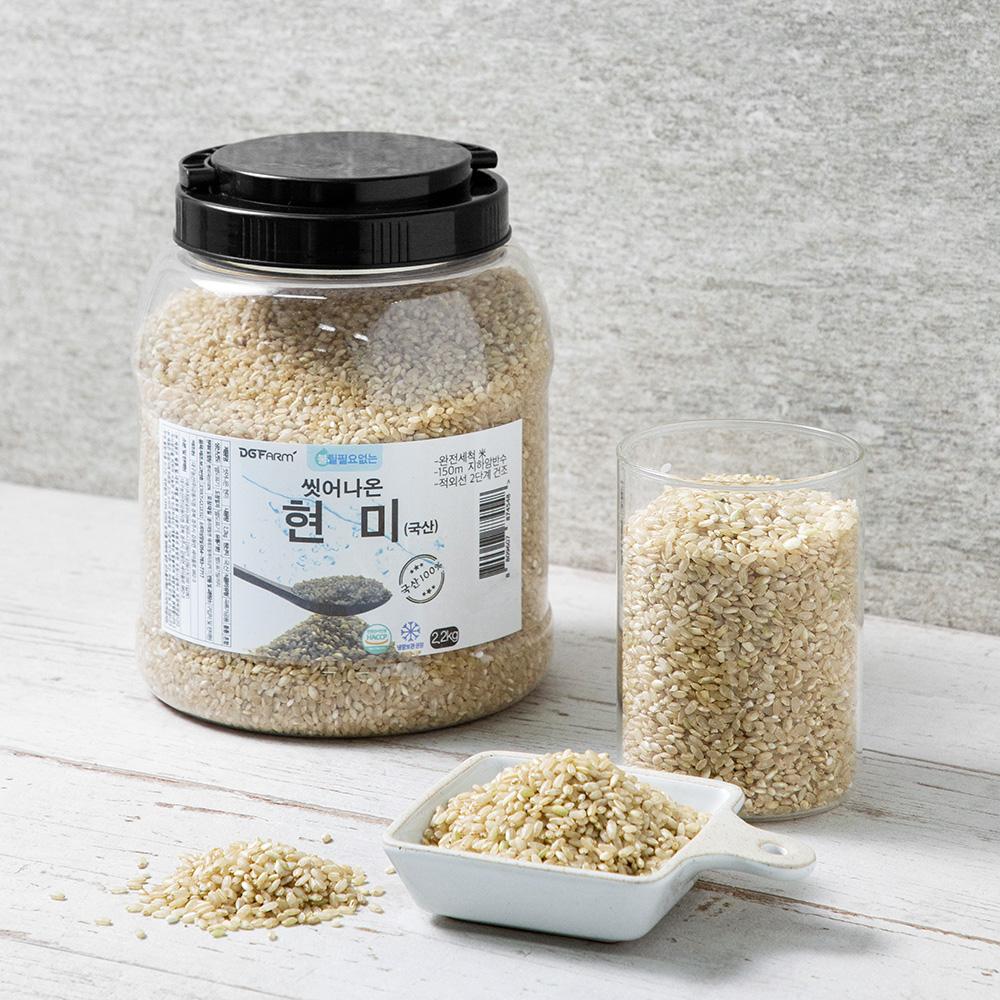 씻어나온 현미, 2.2kg, 1통