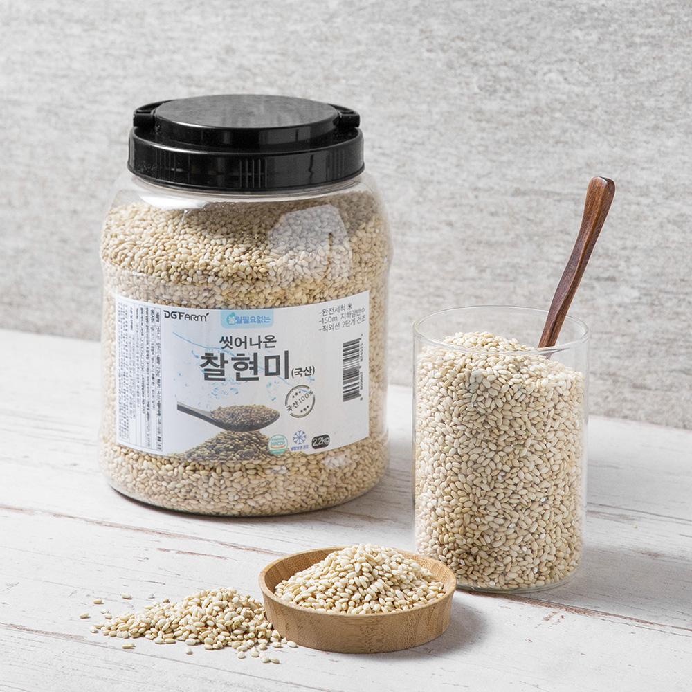 씻어나온 찰현미, 2.2kg, 1통