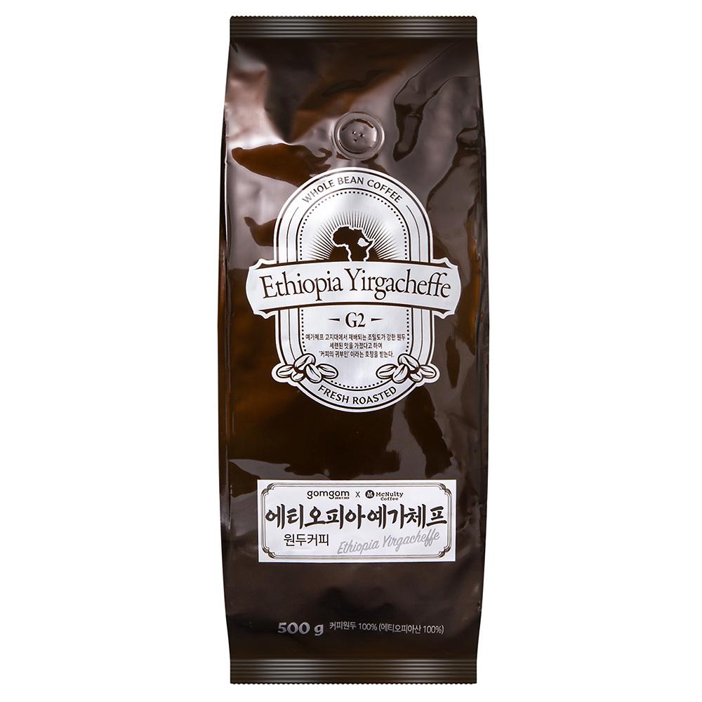 곰곰 에티오피아 예가체프 G2 원두 커피, 홀빈, 500g