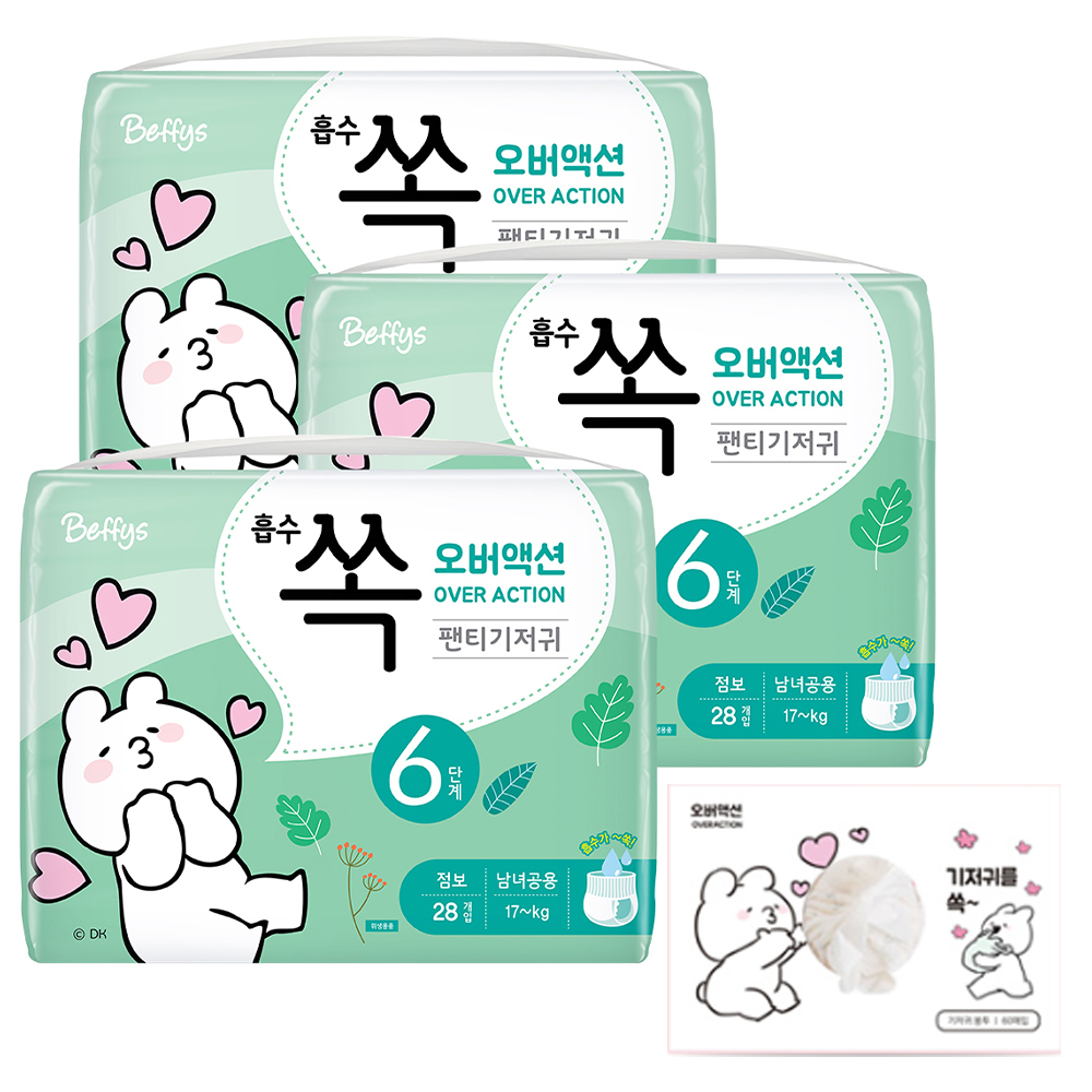 베피스 오버액션 쏙 팬티형 기저귀 남녀공용 점보 6단계(17kg~)+기저귀 봉투 60매, 3팩