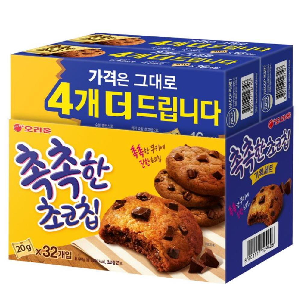 오리온 촉촉한 초코칩, 20g, 32개