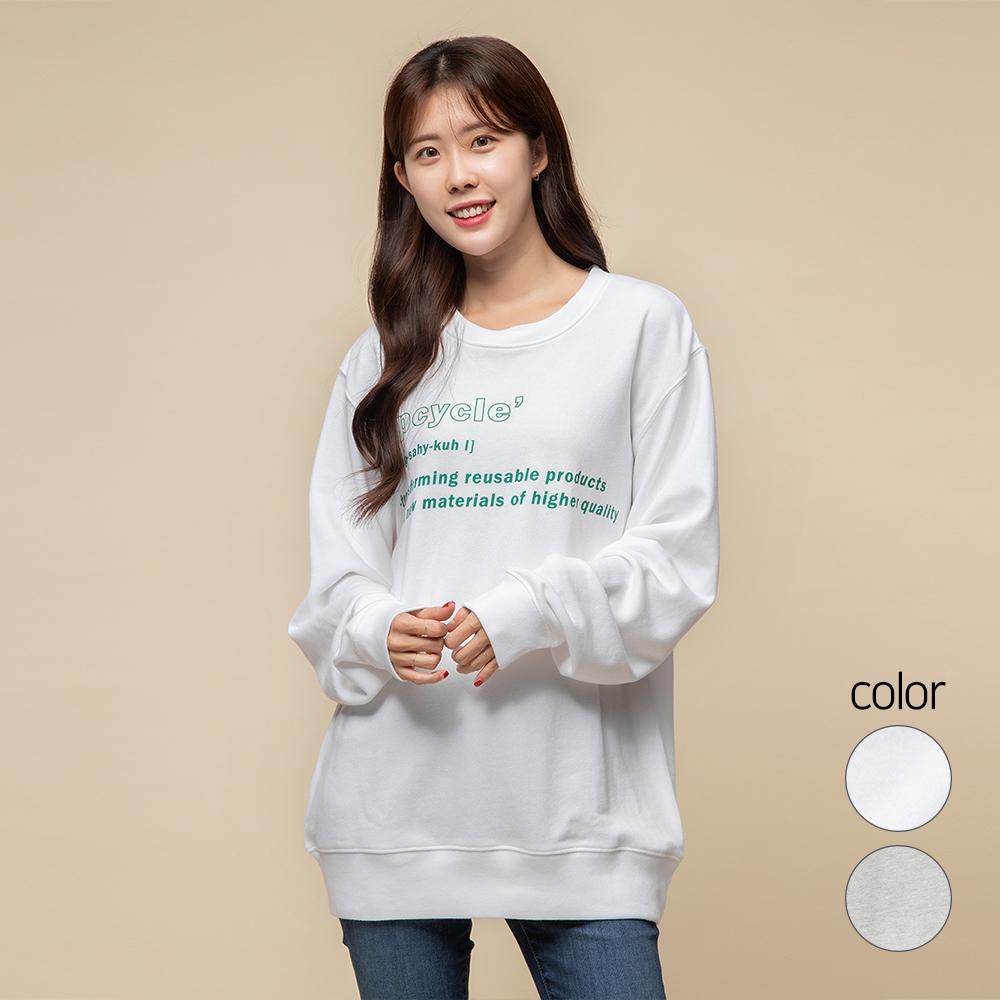 캐럿 남녀공용 릴렉스핏 그래픽 맨투맨 티셔츠 MJ02AA