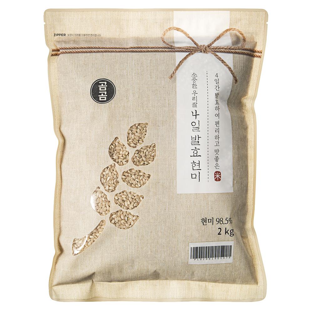 곰곰 2020년 소중한 우리쌀 4일 발효현미, 2kg, 1개
