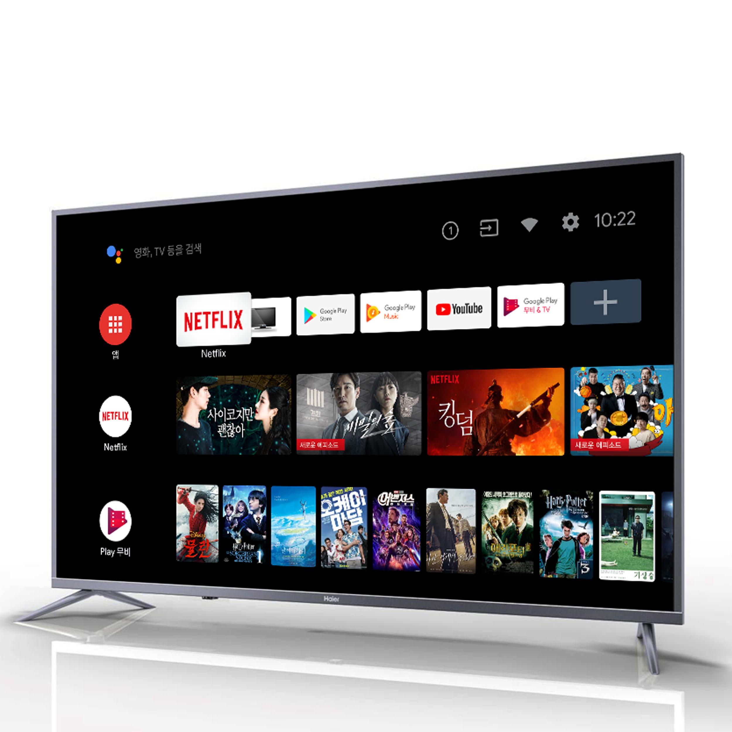 하이얼 4K UHD 139cm 구글 안드로이드 스마트 TV LE55SU69UG, 스탠드형, 자가설치