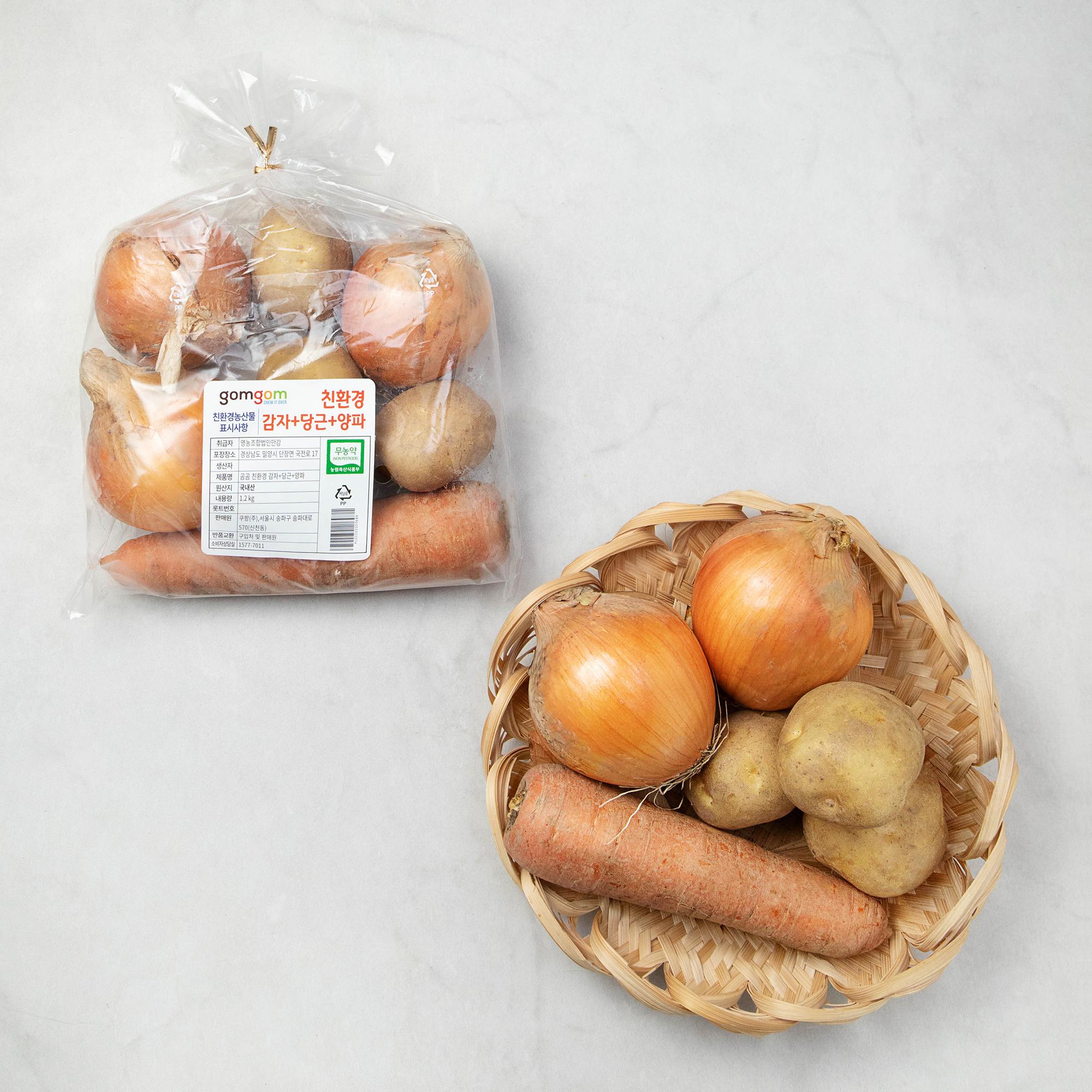 곰곰 친환경 감자+당근+양파, 1.2kg, 1개