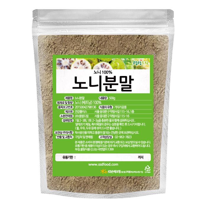 [유기농 노니가루] 생생드림 노니 분말, 500g, 1개 - 랭킹5위 (10950원)