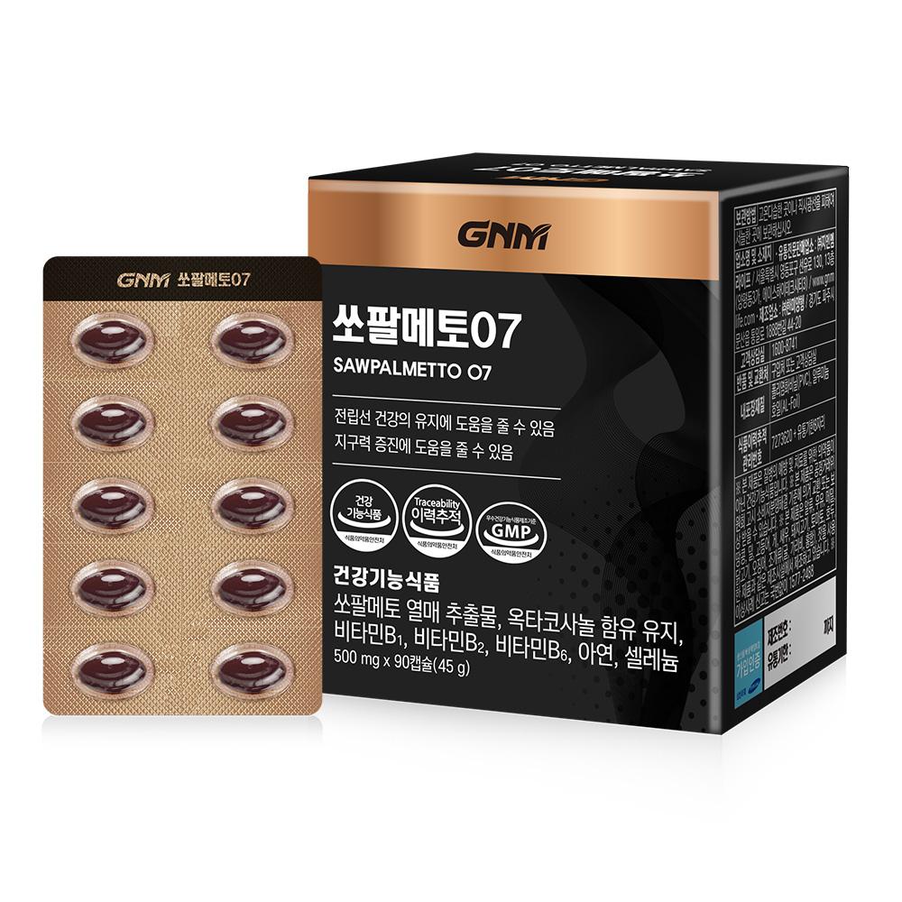 GNM자연의품격 쏘팔메토 07, 90캡슐, 1개