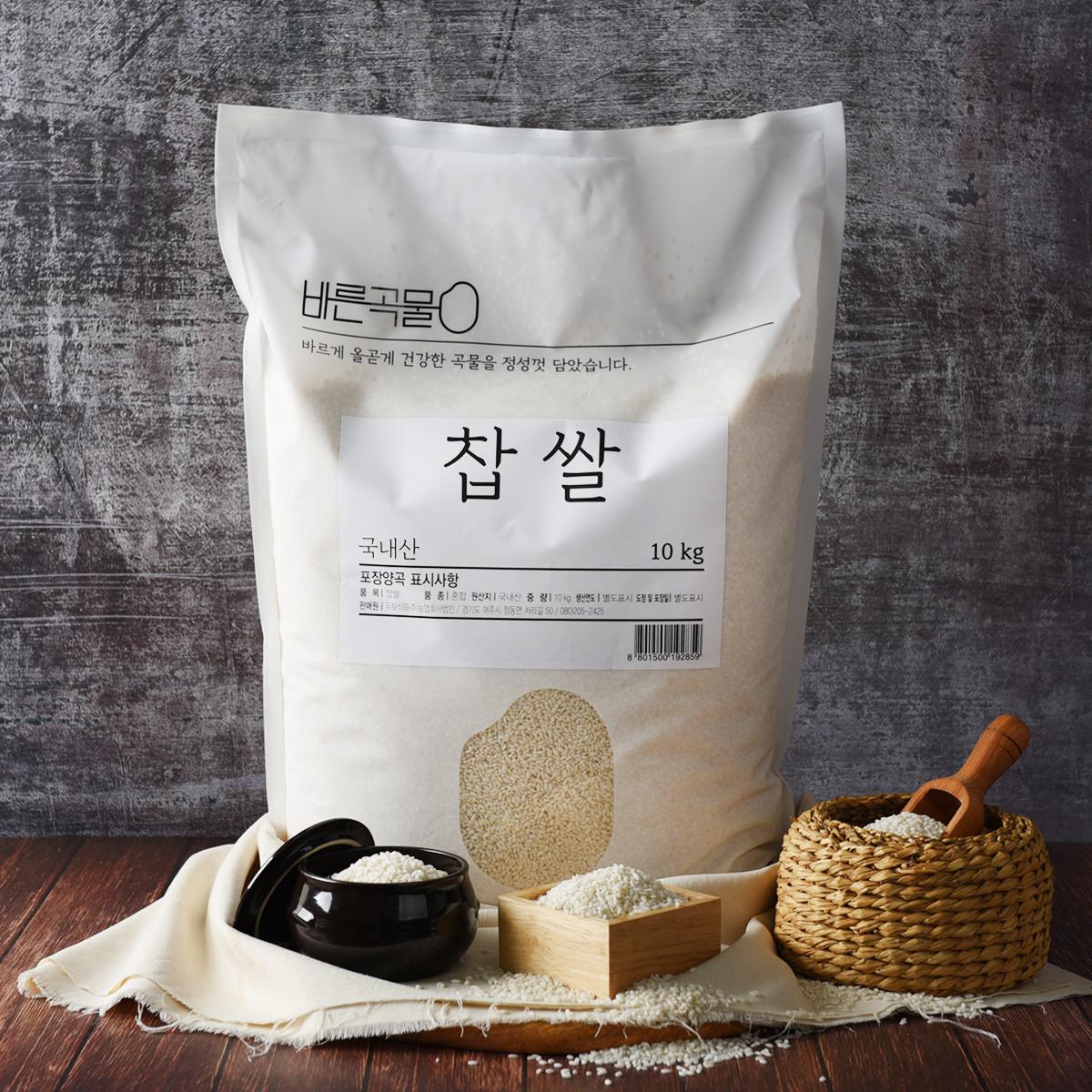 바른곡물 찹쌀, 10kg, 1개