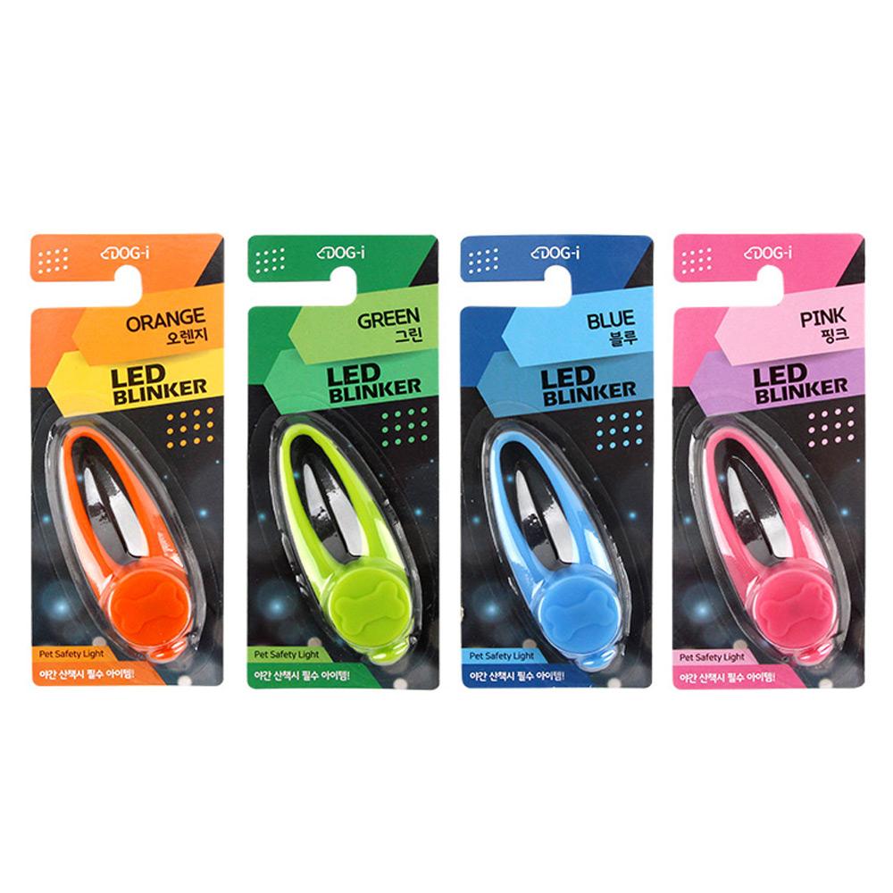 도그아이 강아지 LED 블링커 펜던트 4종 세트, 오렌지, 그린, 블루, 핑크