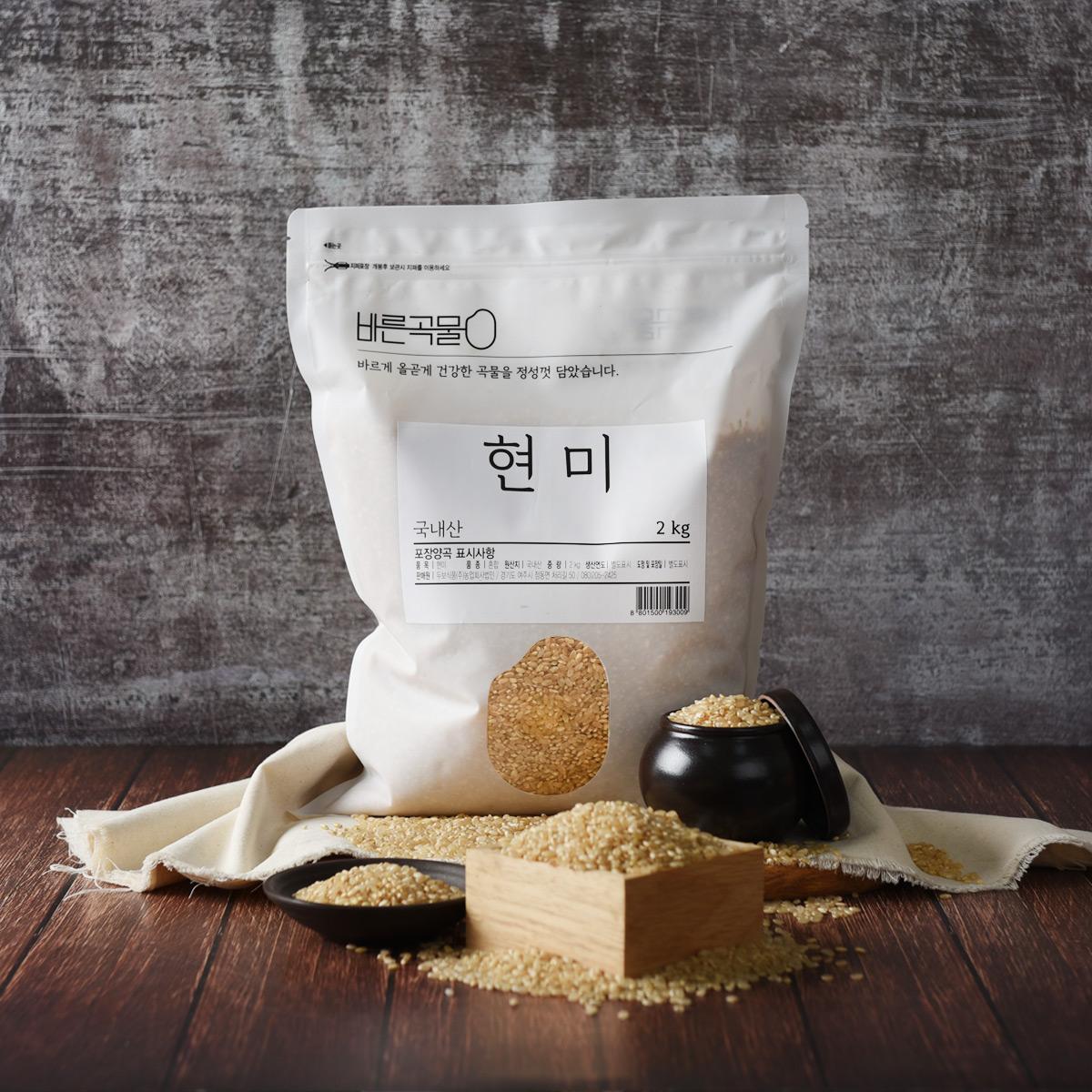 바른곡물 현미, 2kg, 1개