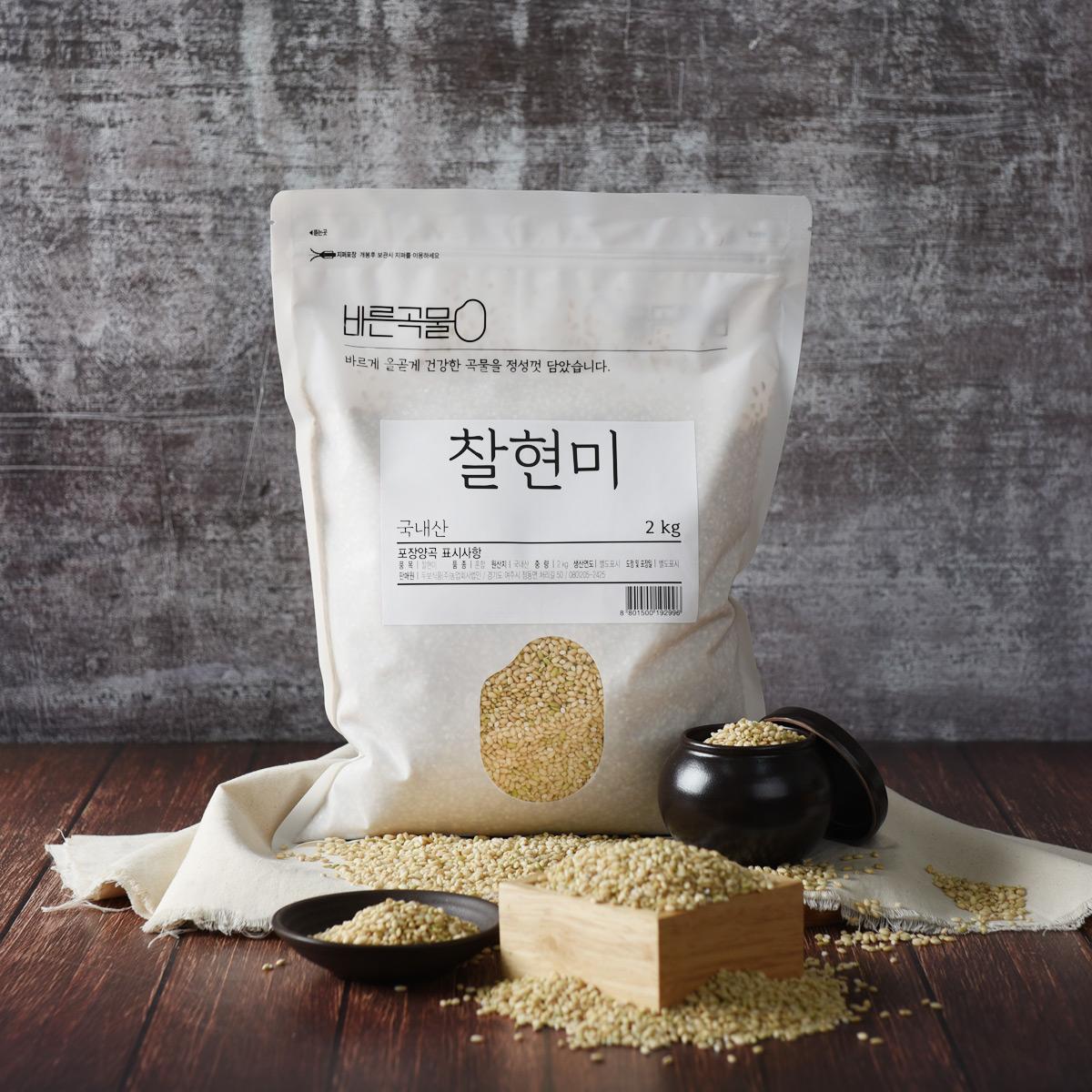 바른곡물 찰현미, 2kg, 1개