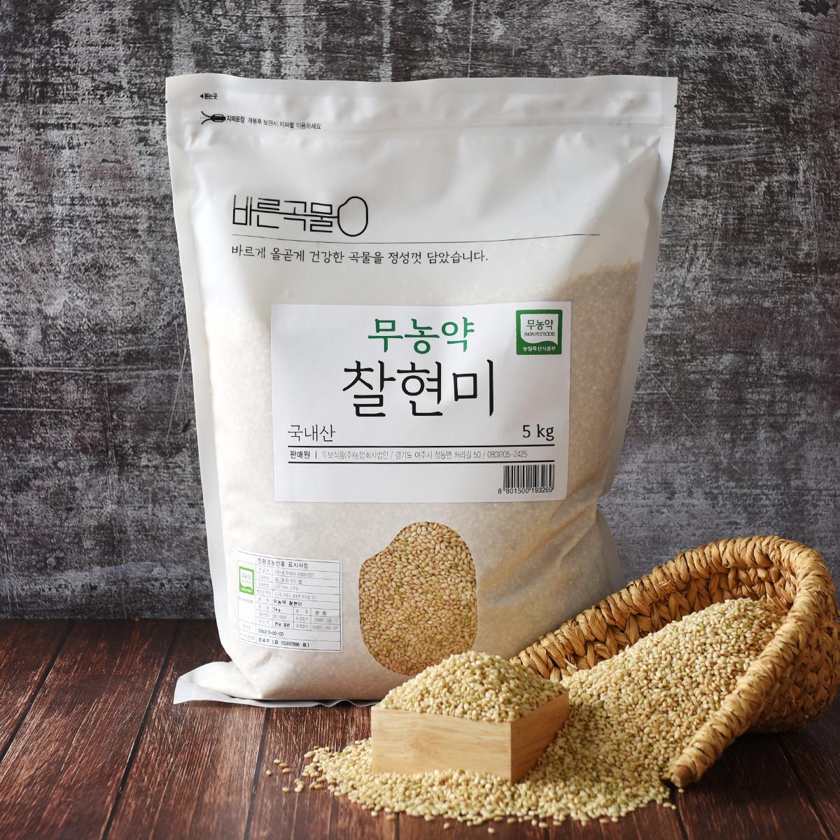 바른곡물 무농약 찰현미, 5kg, 1개