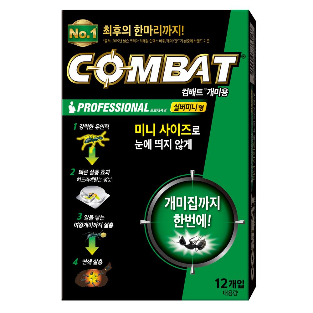 컴배트 개미용 실버미니 12p, 1개