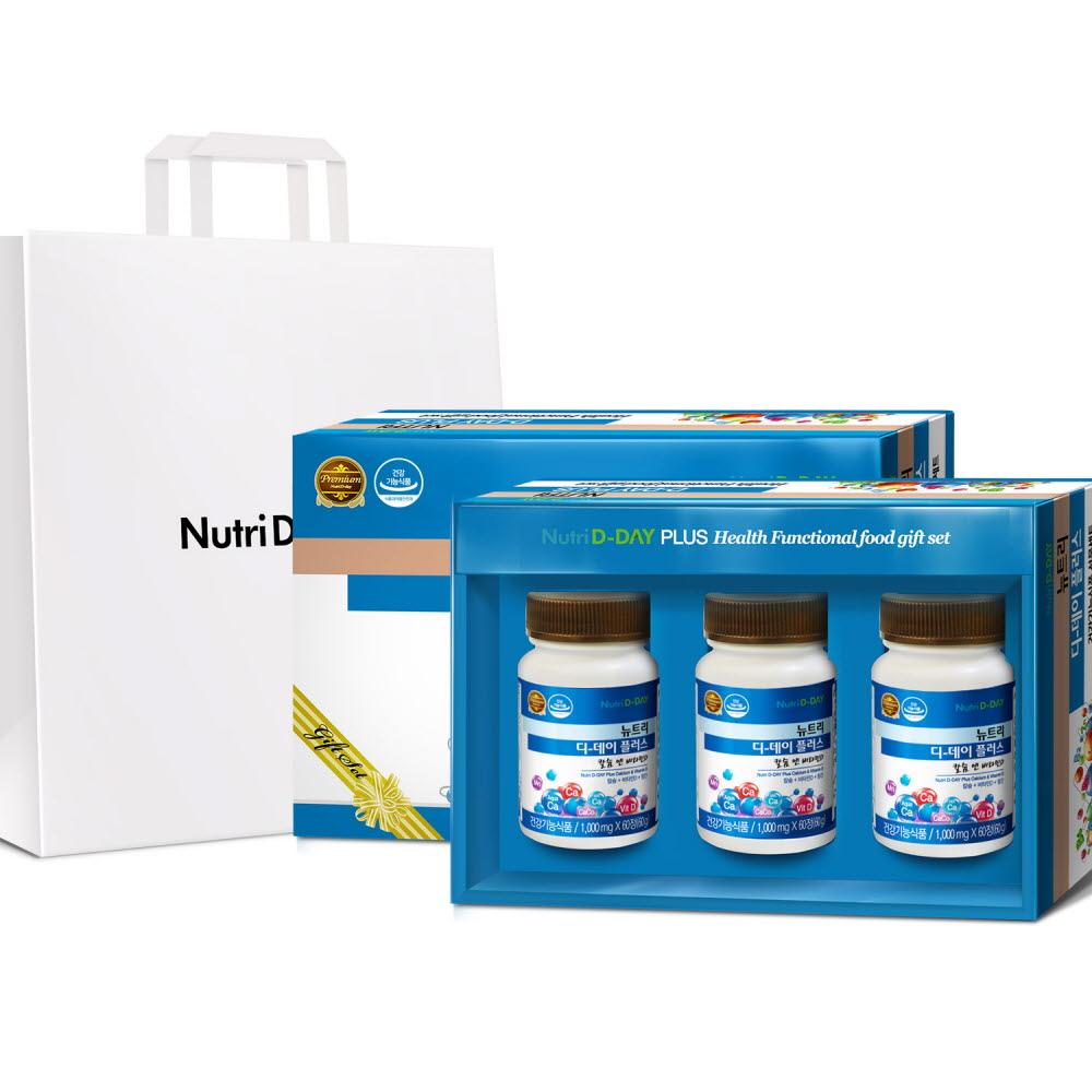 뉴트리디데이 플러스 칼슘앤비타민D 선물세트 3개입 + 쇼핑백, 180정, 1박스