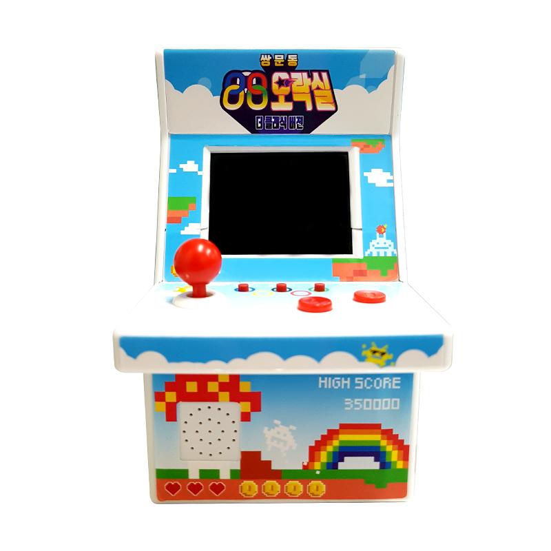 데이비드토이 쌍문동 88 오락실 장난감 게임기 랜덤발송, 혼합 색상