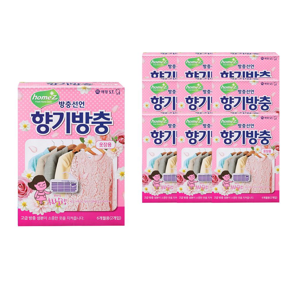 홈즈 향기방충 옷장용 탈취제 후로랄 향 2p, 6.6g, 10개입