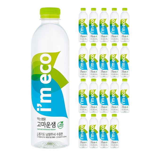 I'm eco 고마운샘 생수, 500ml, 20개