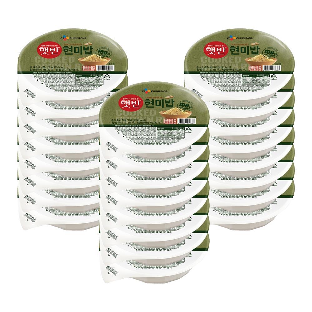 햇반 100% 현미로 지은밥, 130g, 24개